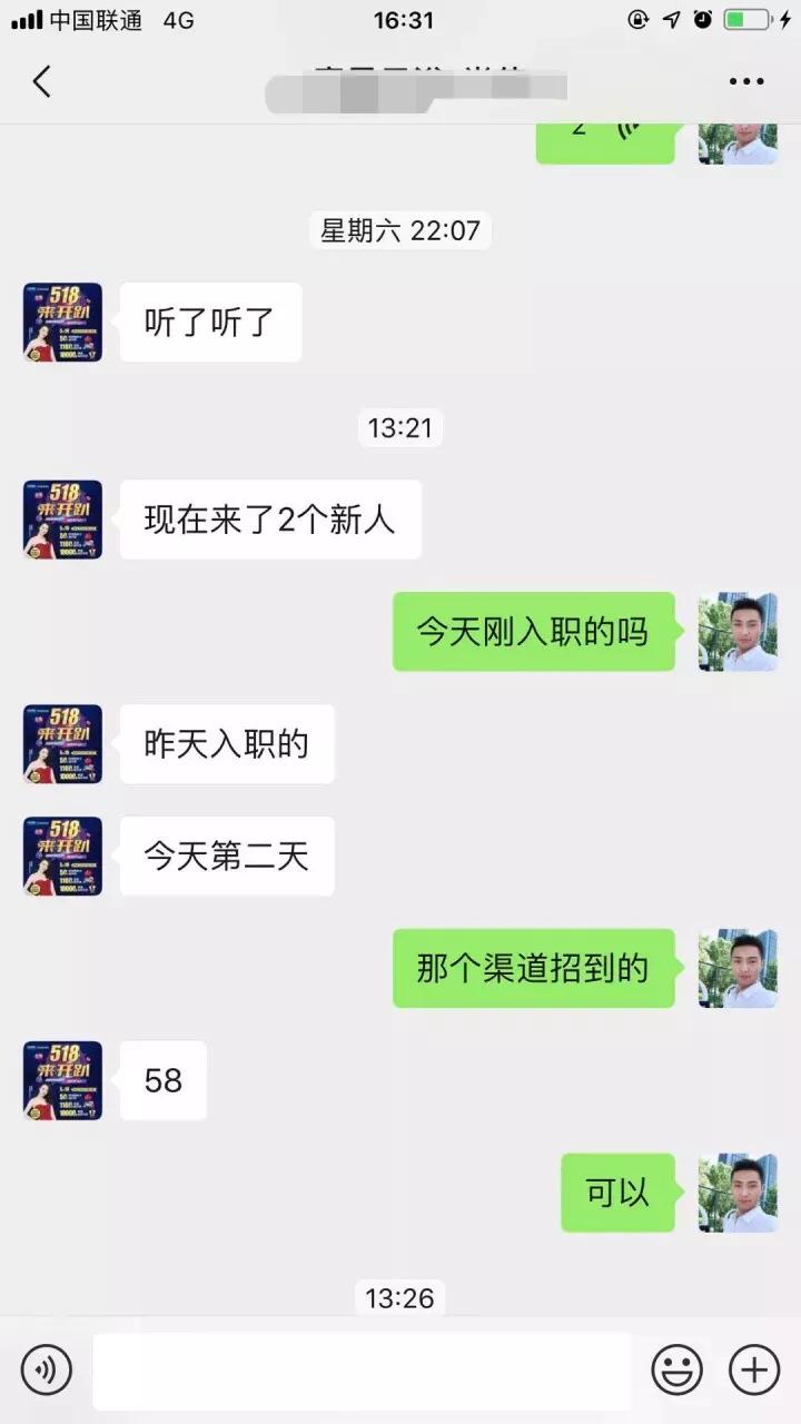 安徽芜湖摩恩卫浴肖伟++安邦