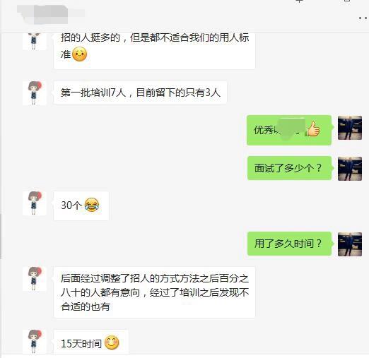 廣西河池圣象地板林鑫++安邦
